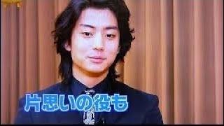 めざましテレビ「二番手男子」で注目の健太郎インタビュー!「片思いの役が多くて、全然、実らないww」