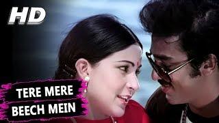 Tere Mere Beech Mein Kaisa Hai Ye Bandhan (I)| Lata