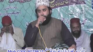 khalid hasnain khalid 2015 - Free video search site