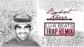 Hussain Al Jassmi - Boushret Kheir ( Lu-K Beats TRAP Remix