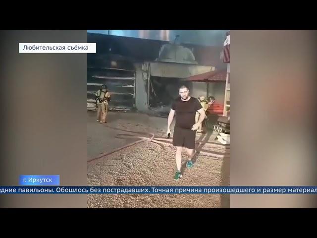 В Ново-Ленино сгорела автомойка