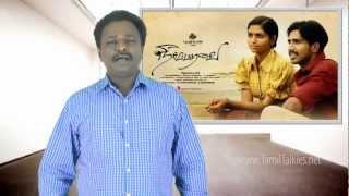 NEERPARAVAI Review - Neer Paravai | TamilTalkies