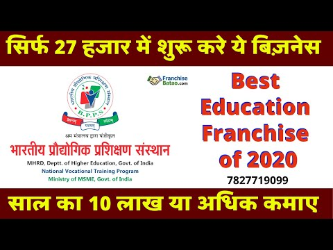 Government Approved Coaching Franchise | Best Job Based ...