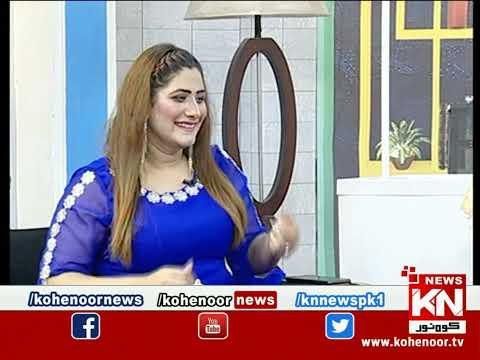 Eid Esaar With Dr Ejaz Waris Kay Sath 21 July 2021 | Kohenoor News Pakistan