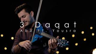3 Daqat   Abu Ft. Yousra   Violin Cover By Andre Soueid ثلاث دقات   أبو و يسرا