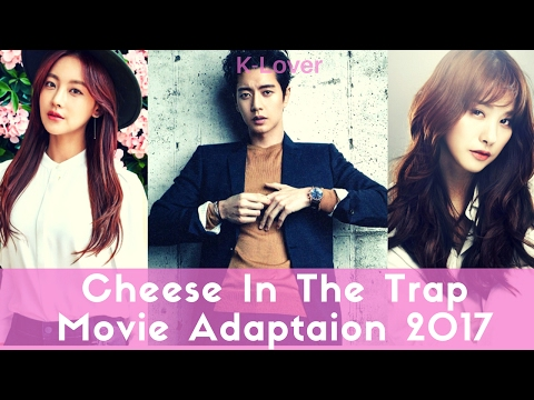 Main cast of cheese in the trap movie confirmed