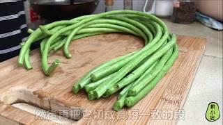 豆角不要再炒了,學會這種懶人特色做法,3斤豆角不夠吃