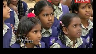 இப்படிக்கு இவர்கள்   Episode 37   News18 Tamil Nadu   Kholo.pk