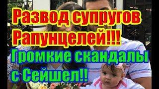 Дом 2 Новости 2 Января 2019 (2.01.2019) Раньше Эфира