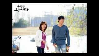 Rooftop Prince: After a Long Time Duet Jo Eun/ Baek Ji Young