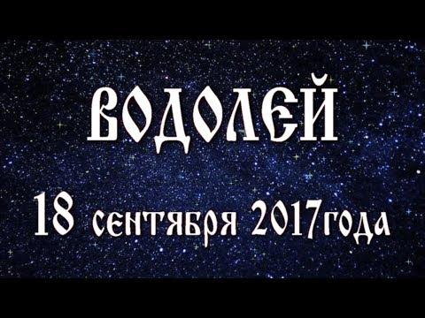 55 год рождения гороскоп