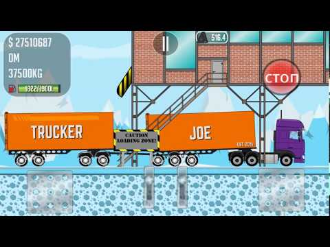Trucker Joe transports coal and iron to a steel plant on a new truck