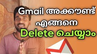 how to delete gmail account|delete google account