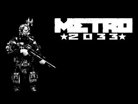 Metro 2033 ► идем на д-6
