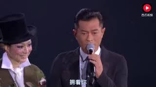 古天乐开口唱歌的瞬间,听众还以为是张国荣回来了