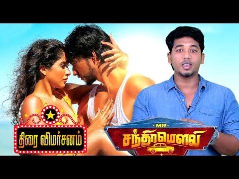Mr. Chandramouli Tamil Movie Review