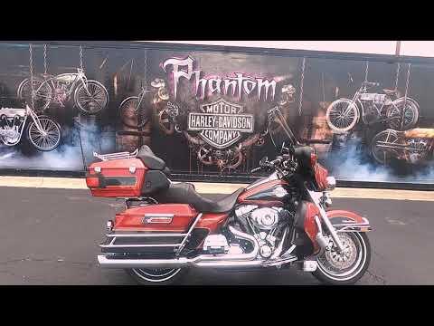 2007 Harley-Davidson Electra Glide Ultra Classic FLHTCU