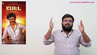 Petta review by Prashanth