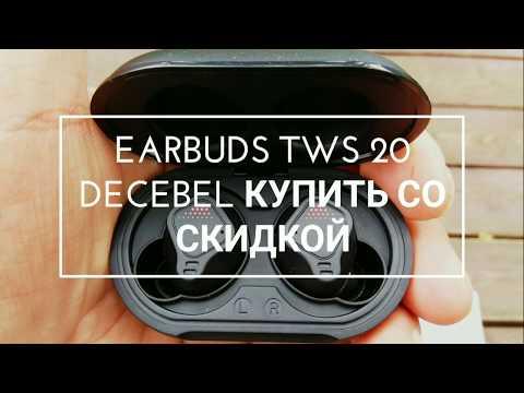 EARBUDS TWS 20 DECEBEL купить со скидкой