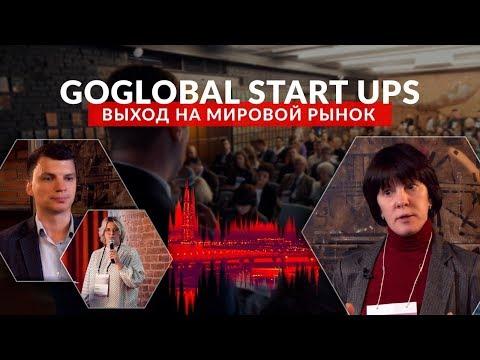 Как российскому стартапу выйти на рынок Финляндии?