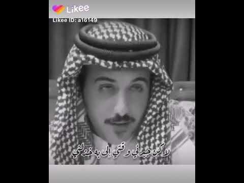 talalalhajali's Video 166044326889 Hhq6IaRdBTc