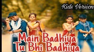 MAIN BADHIYA TU BHI BADHIYA |SANJU| COVER | SHADAB AND NAZIR