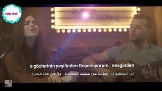 """اجمل اغنية تركية حزنية ممكن تسمعها مترجمة  😍""""ECE Mumay """"vazgeç Gönül"""