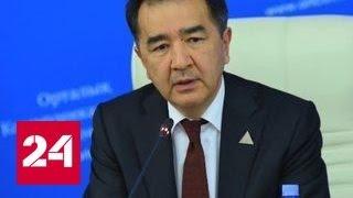 В Казахстане сменился премьер-министр