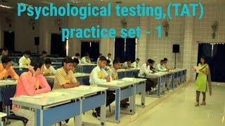 THEMATIC APPERCEPTION TEST (TAT)  SET-1