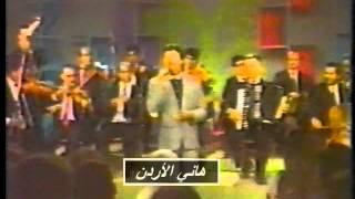 مروان أدهم طلت الحلوة وشعرا طاير   زينة   ارشيف هاني الأردن