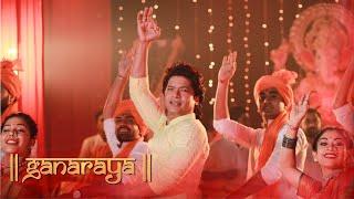 Shaan - Ganaraya | Official Music Video | Ganesh Chaturthi