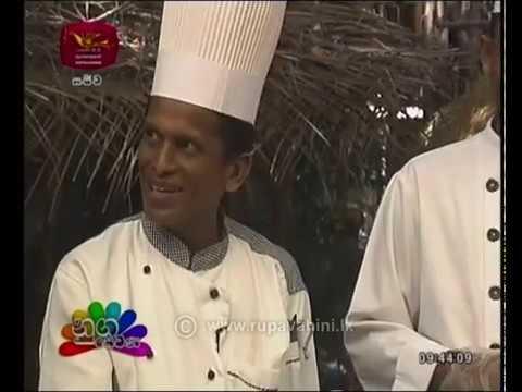 Nugasewana Iwum Pihum   Doughnuts   2019-01-28   Rupavahini