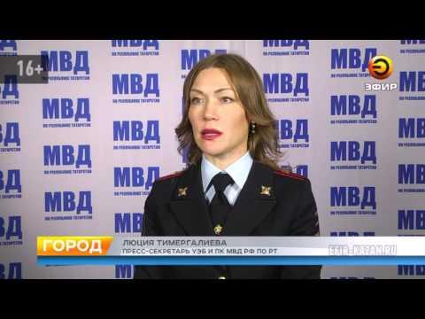 Жительницв Зеленодольска написала заявление в УБЭП с просьбой расследовать дело о мошенничестве