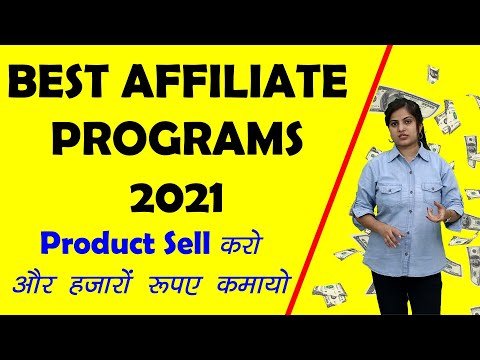 Best Affiliate Programs in India 2021 | Which is the best affiliate marketing program?