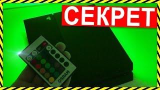 СЕКРЕТНЫЕ ФУНКЦИИ на PS4 !!