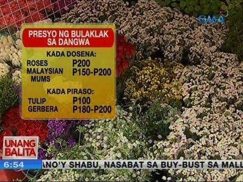[GMA]  UB: Presyo ng bulaklak sa Dangwa