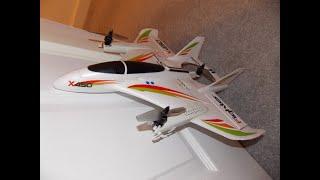 RC Plane X450 - Maiden Flight
