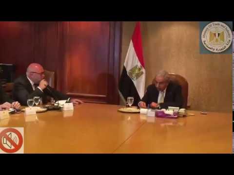 اجتماع الوزير/طارق قابيل مع المفوض الشخصى للمستشارة الألمانية لشئون افريقيا