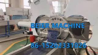 Beier Machinery, film recycling extruder, film pelletizing agglomerator machine line