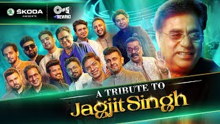 Tips Rewind - Trailer   A Tribute To Jagjit Singh   Presented By ŠKODA    First Episode On 29 Sep