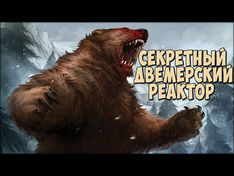 Герои меча и магии 6 скачать торрент русская версия лицензия