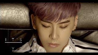 田亞霍-Elvis  【It's You】-偶像劇「如朕親臨」片頭曲(豐華唱片official HD官方正式版MV)