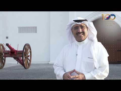 محطات مهمة في مسيرة الشيخ خليفة بن محمد بن عيسى آل خليفة أول رئيس لشرطة البحرين 2019/11/27