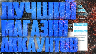 Рабочие прокси socks5 Россия для аддурилки яндекс Приватные Socks5 Под Аддурилку Яндекс Переобход страниц, proxy for europe checker minecraft- socks5 для накрутки кликов по рекламе
