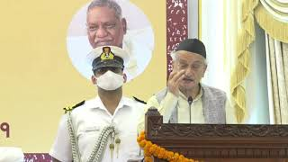31.07.2021 : Governor presented the first 'Shri Jagdeo Ram Oram Memorial Award 2021';?>