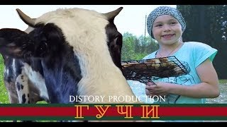 Тимати feat. Егор Крид - Гучи (ДЕТСКАЯ ПАРОДИЯ)