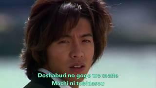 La La La Love Song OST Long Vacation   - Kubota Toshinobu