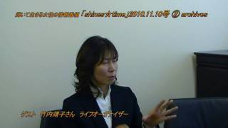 20101110「shines☆time」2