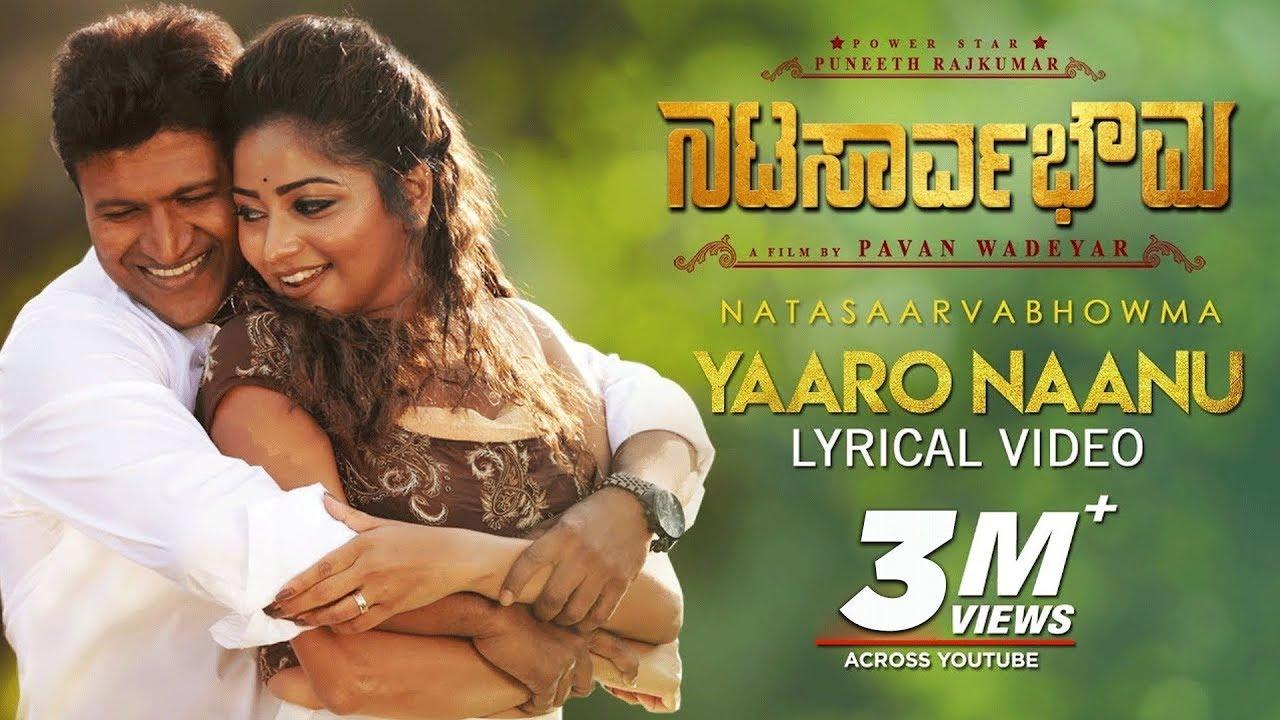 Yaaro Naanu lyrics - Natasaarvabhowma - spider lyrics