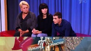 Мужское / Женское - Выпуск от 12.07.2017